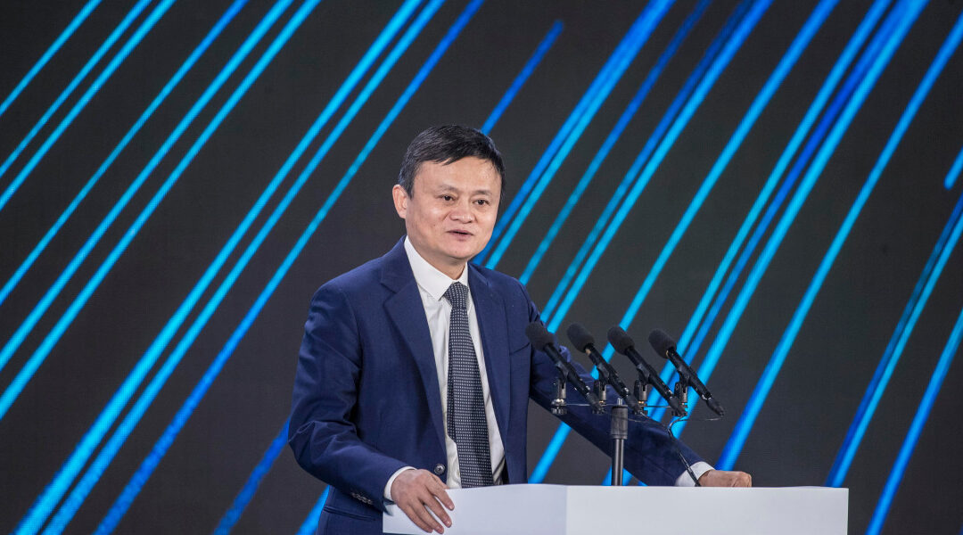 Jack Ma is the poster child of Chinese tech. Why is Beijing reining him in—again?